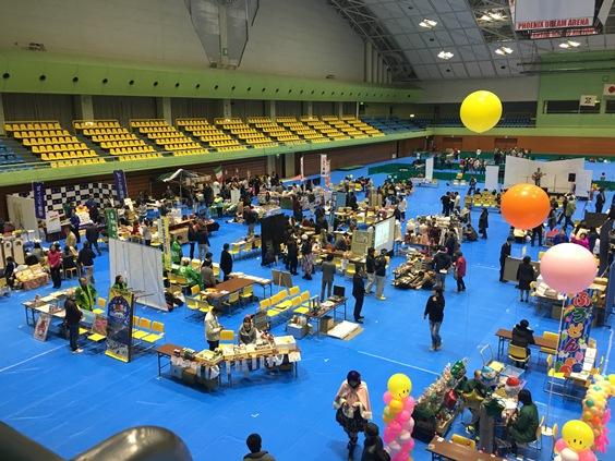 アクティブ・シニア・フェスティバル2017