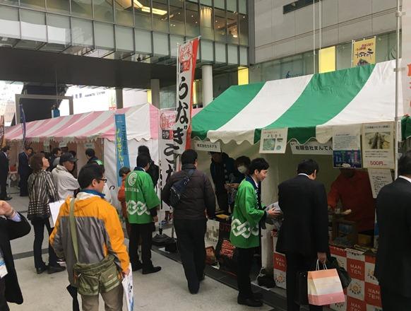 三遠南信2017物産展
