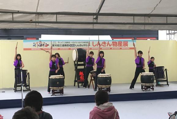 三遠南信2017ステージ